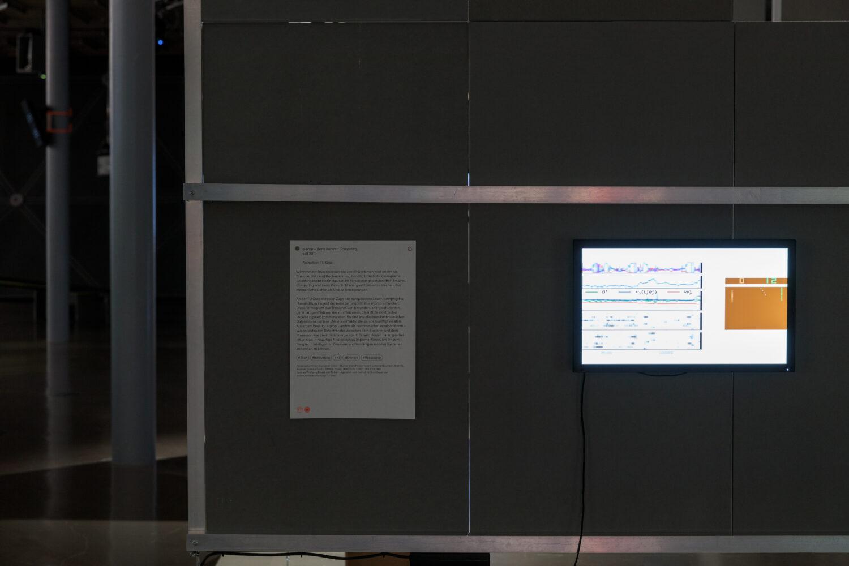 e-prop Ausstellungsansicht, Foto: Kunsthaus Graz/N. Lackner