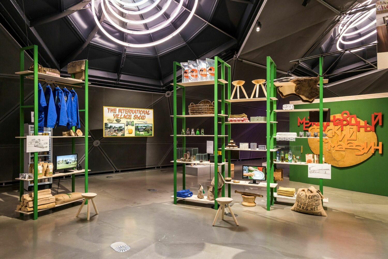 Myvillages, International Village Shop, seit 2007 Ausstellungsansicht, Foto: Kunsthaus Graz/M. Grabner